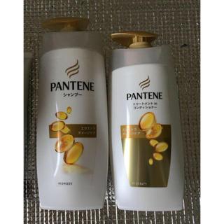 パンテーン(PANTENE)の新品パンテーンシャンプーコンディショナー2点セット値下げ不可(シャンプー/コンディショナーセット)