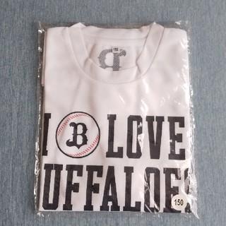 オリックスバファローズ(オリックス・バファローズ)のバファローズ キッズTシャツ 150 ②(応援グッズ)