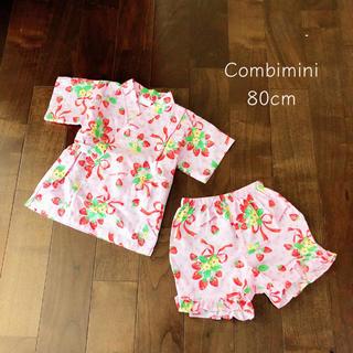 Combi mini - 【美品】コンビミニ 甚平セット 80cm  女の子