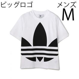 adidas - M 新品即日発送ビッグトレフォイル ボクシー アディダスTシャツ白