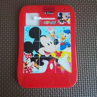 サンスター(SUNSTAR)のスライドパズル「できるんです!」ミッキーマウス(知育玩具)