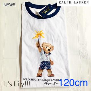 Ralph Lauren - 6t120cm 新作 国内完売デザイン ラルフローレン ベア T