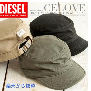ディーゼル(DIESEL)の【未使用】DIESEL♡ディーゼル ワークキャップ 帽子(キャップ)