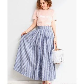 Drawer - オブリ ロングスカート