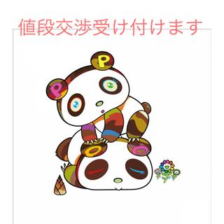 メディコムトイ(MEDICOM TOY)のパンダちゃん。ホヨヨ、スヤスヤ。 村上隆 版画 tonarino zingaro(版画)