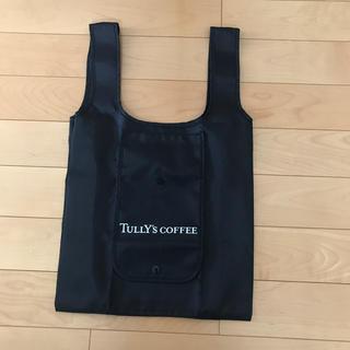 タリーズコーヒー(TULLY'S COFFEE)のタリーズコーヒー エコバッグ ブラック ※説明お読み下さい(エコバッグ)