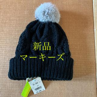 マーキーズ(MARKEY'S)の【新品タグ付】ニット帽(帽子)