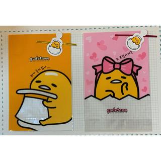 グデタマ(ぐでたま)の【新品】ぐでたま ラッピングバッグ(M)2枚セット 韓国(キャラクターグッズ)