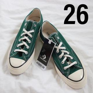 CONVERSE - 最新カラー converse コンバースチャックテイラーCT70 26cm