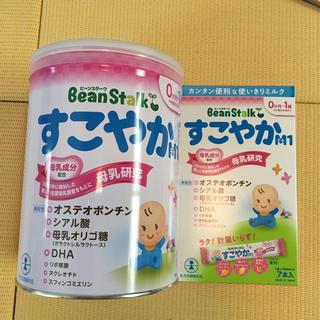 オオツカセイヤク(大塚製薬)の粉ミルク すこやか 缶・スティックセット(その他)