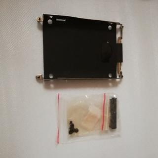 ヒューレットパッカード(HP)のHP EliteBook 2560p 2570p HDD マウンタ コネクタ(ノートPC)