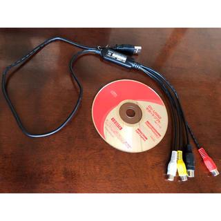 アイオーデータ(IODATA)のパソコン取り込み ビデオキャプチャーGV-USB2(PC周辺機器)