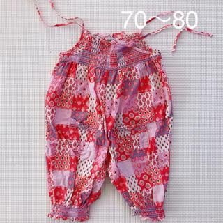 ソレイアード ロンパース 70サイズ サロペット ベビー服(ロンパース)