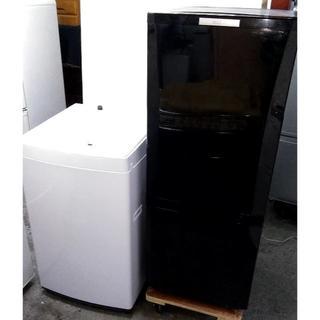 ミツビシデンキ(三菱電機)の生活家電セット 冷蔵庫 洗濯機 高年式 三菱 東芝(冷蔵庫)