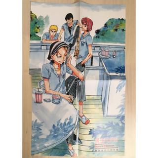 アキタショテン(秋田書店)の弱虫ペダル 放課後の箱根学園 付録ポスター(ポスター)