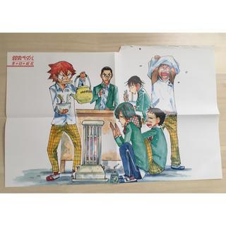 アキタショテン(秋田書店)の弱虫ペダル 冬の日の総北 付録ポスター(ポスター)