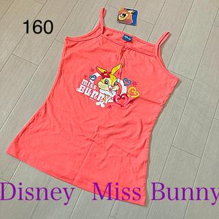 ディズニー(Disney)の☆新品☆Disney ミスバニーキャミソール タンクトップ♪ 160(その他)