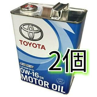 純正 トヨタ 0w-16 SN 全合成油  4L 2個(メンテナンス用品)