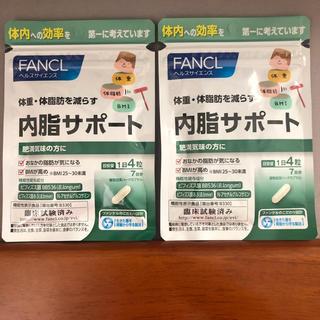 FANCL - ファンケル 内脂サポート 7日分 28粒