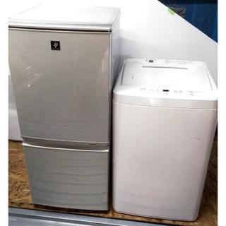 SHARP - 生活家電セット 冷蔵庫 プラズマスラスター 洗濯機 無印良品