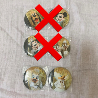 Disney - 【38】ワンマンズ・ドリームII 缶バッジ