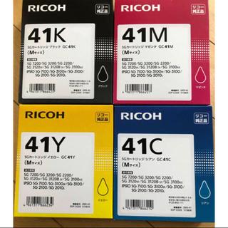 リコー(RICOH)の新品未開封 RICOH 純正インクカートリッジ GC41 4色セット(PC周辺機器)