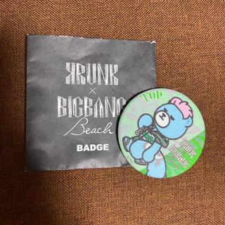 ビッグバン(BIGBANG)のBIGBANG beach 缶バッチ(ミュージシャン)