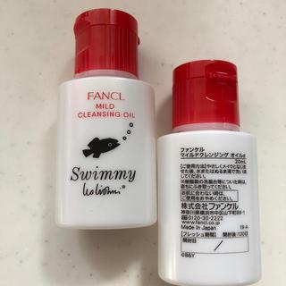 FANCL - 新品★ファンケル★マイルドクレンジングオイル