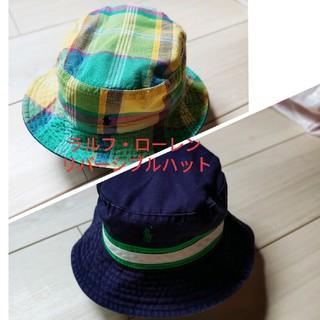 ラルフローレン(Ralph Lauren)のラルフ・ローレン リバーシブルハット(帽子)