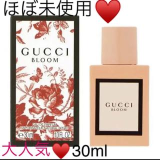 Gucci - 破格»♡グッチ ブルーム オードパルファム30ml 《1週間限定》