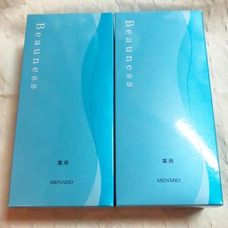 メナード(MENARD)の『新品未使用』メナード 薬用ビューネ アルファキット×2(化粧水/ローション)