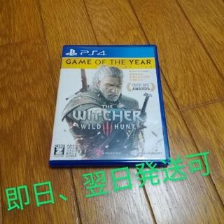 PlayStation4 - ウィッチャー3 ワイルドハント ゲームオブザイヤーエディション PS4