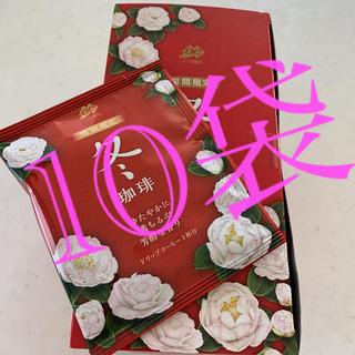 オガワコーヒー(小川珈琲)の新品未開封 期間限定商品 ドリップコーヒー 小川珈琲(コーヒー)