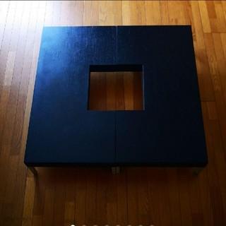 アクタス(ACTUS)の大幅値下げACTUS★porada/パズル1リビングテーブル(ローテーブル)