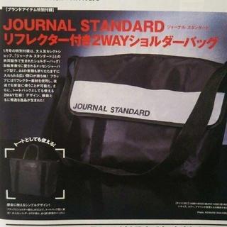 ジャーナルスタンダード(JOURNAL STANDARD)のJOURNAL STANDARD リフレクター付き2WAYショルダーバッグ 付録(ショルダーバッグ)