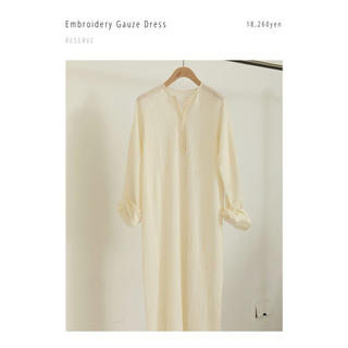TODAYFUL - todayful  Embroidery Gauze Dress