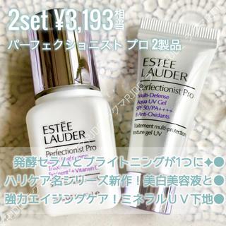 Estee Lauder - 【お試し✦2品】ベストコスメ パーフェクショニストプロ ブライトセラム UV下地
