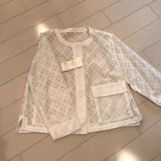 TOMORROWLAND - 【トゥモローランド♡カットレース丸襟ジャケット】新品