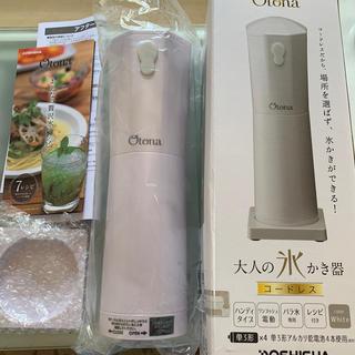 ドウシシャ(ドウシシャ)のドウシシャ 大人の氷かき器 CDIS-19PWH(調理道具/製菓道具)
