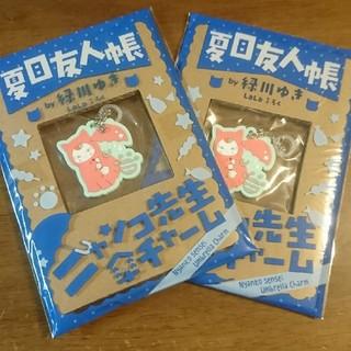 白泉社 - LaLa 8月号付録 夏目友人帳 ニャンコ先生 傘チャーム 2つ