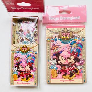 Disney - 【新品】 東京ディズニー 37周年 メモ & シール 2点セット