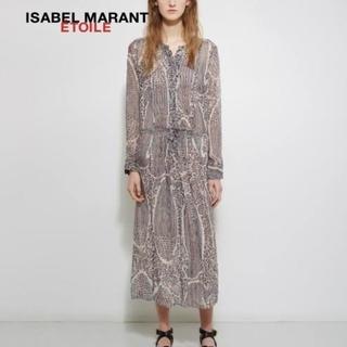 Isabel Marant - イザベルマラン シルク花柄マキシ丈ワンピース