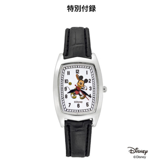 タカラジマシャ(宝島社)の【値下げ】大人muse 6月号 付録 ミッキーマウス ヴィンテージ調 腕時計(腕時計)