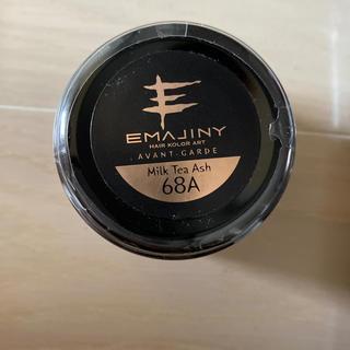 emajiny 68A ヘアカラーワックス(ヘアワックス/ヘアクリーム)