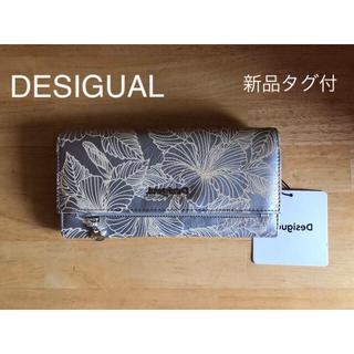 DESIGUAL - 新作♪新品タグ付☆DESIGUAL デシグアル 長財布 サイフ ボタニカル柄