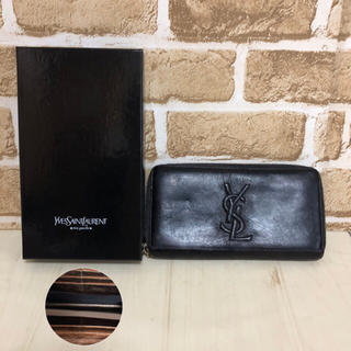 Yves Saint Laurent Beaute - ★20%OFF★【美品】 イヴサンローラン 財布
