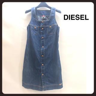 DIESEL - DIESEL レディース キッズ ジャンパースカート Sサイズ