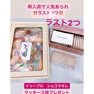 ‼️ラスト2つになりました‼️京都朱雀あられもちの園今なら無料プレゼント付きです