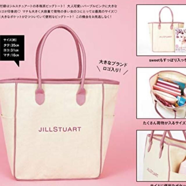 JILLSTUART(ジルスチュアート)のJILLSTUART ジルスチュアート ロゴ BIG トートバッグ エコバッグ レディースのバッグ(トートバッグ)の商品写真