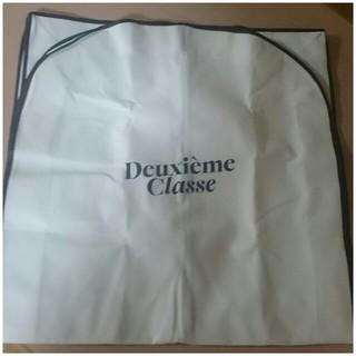 ドゥーズィエムクラス(DEUXIEME CLASSE)の非売品☆ドゥーズィエムクラスコートカバー(その他)